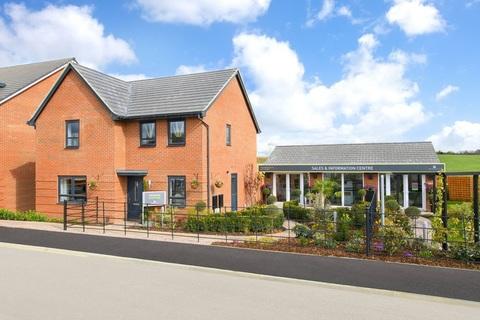 Denington Industrial Estate, Northamptonshire NN8