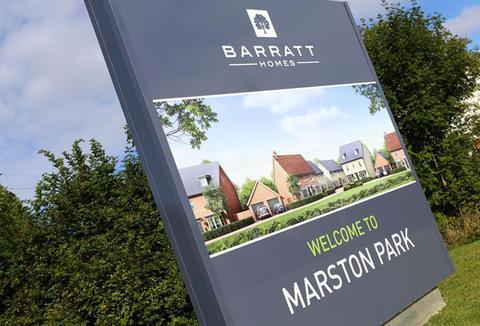 Marston Park in Marston Moretaine