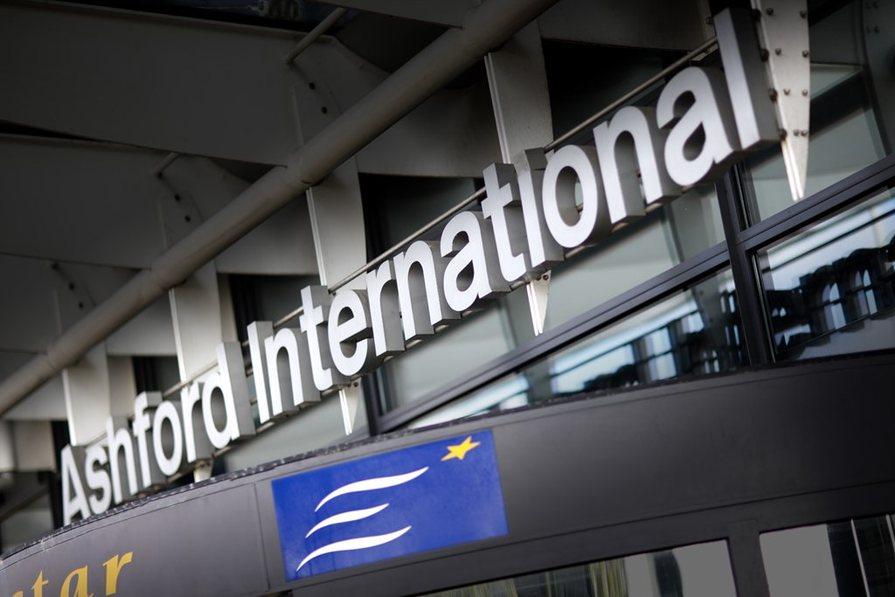 Ashford International close by