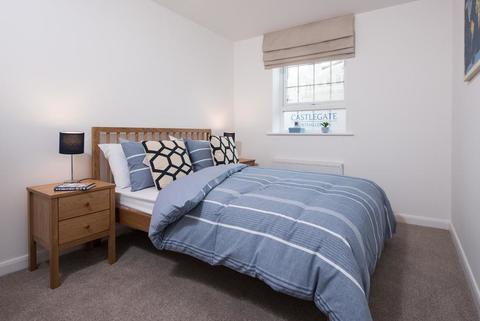 2 bedroom  house  in Northallerton