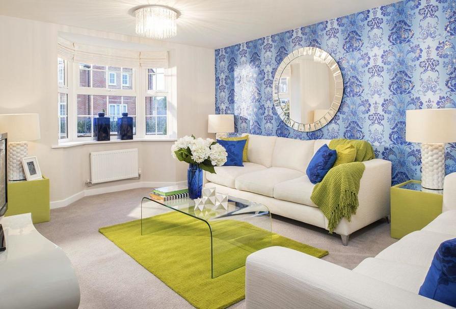 Bradgate lounge