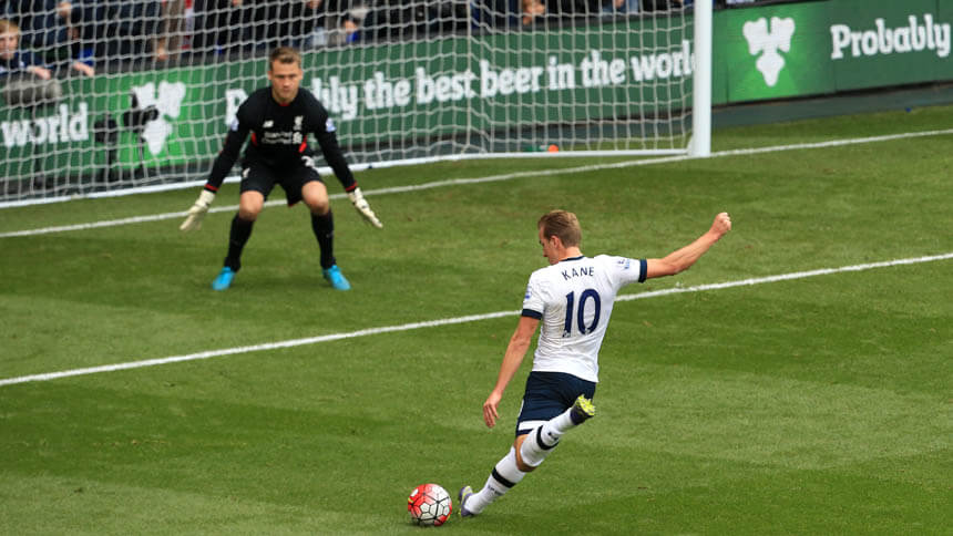 Harry Kane (Getty Images for Tottenham Hotspur FC)